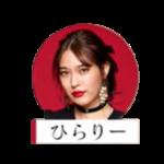 ドラ恋5の2話ネタバレ感想|新メンバー加入!バンバンラブ♡
