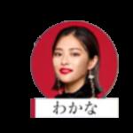 ドラ恋5最終回ネタバレ12話感想|告白結果や贈る言葉♡バンバンラブ!